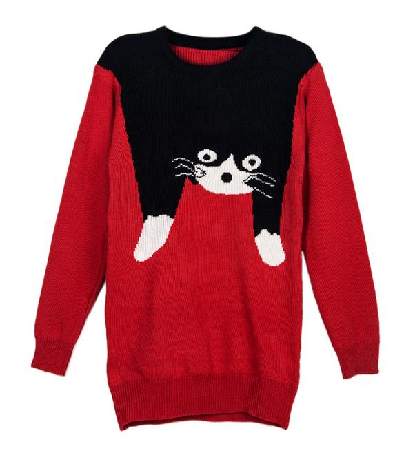 Estos absolutamente enamorada de este sweater, miralo ACÁ, tenés que ver como es la parte de atrás.