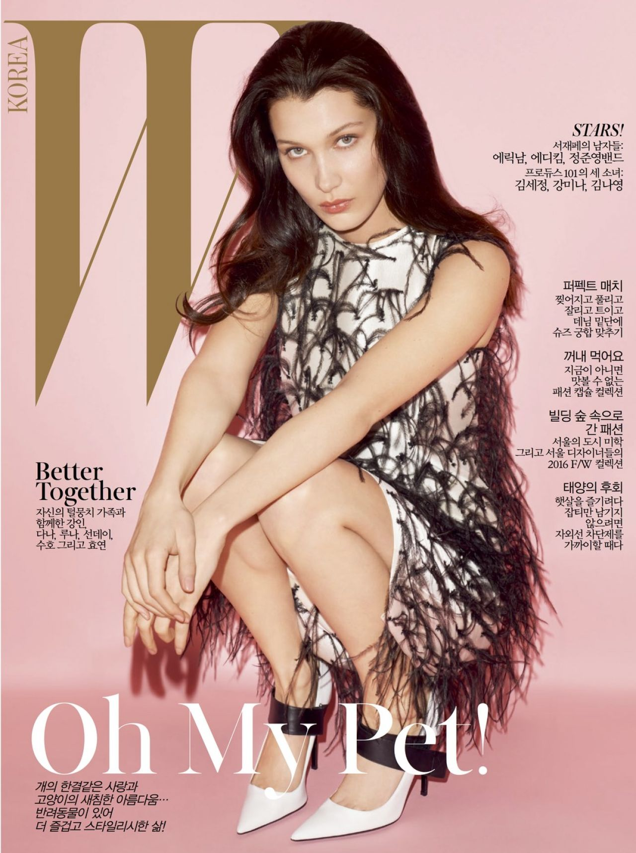 bella-hadid-w-magazine-korea-may-2016-cover-and-photos-3